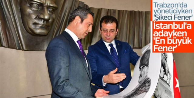 Trabzonspor'lu Ekrem İmamoğlu, Ali Koç'u ziyaret etti