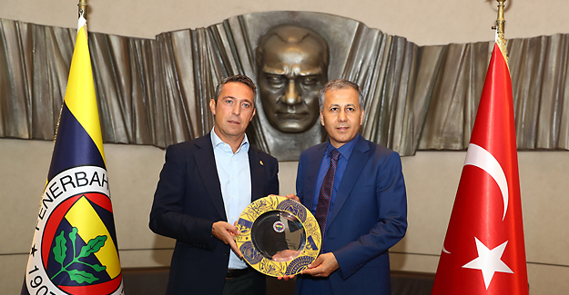 Ali Yerlikaya'dan Başkanımız Ali Koç'a ziyaret