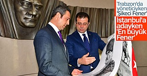Ekrem İmamoğlu, Ali Koç#039;u ziyaret...